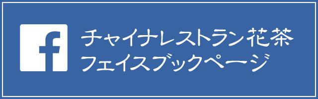 fb_banner